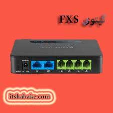 FXS Gateway